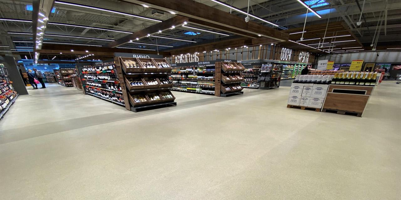 Супермаркет «Novus» - фото № 2