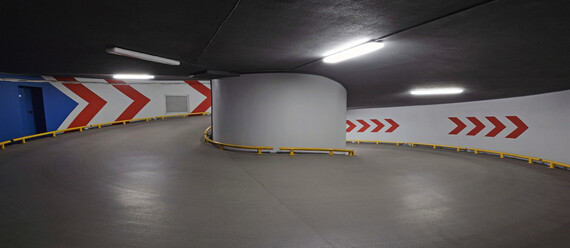 Паркинг ТРЦ «Gulliver»