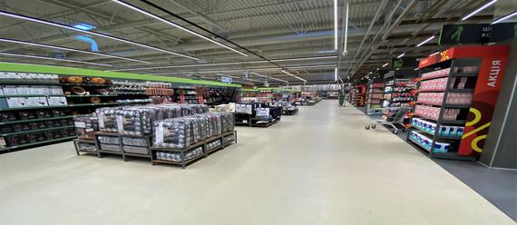 Супермаркет «Novus»