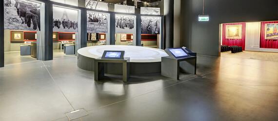 Музей Второй мировой войны