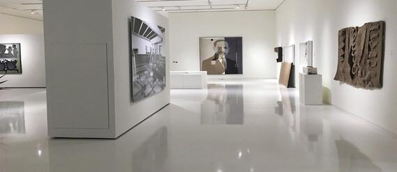 Художественная галерея «Emami» - фото №2 - фото № 2