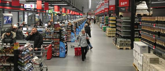 Супермаркет «Fozzy»