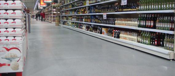 Супермаркет «Мегамаркет»