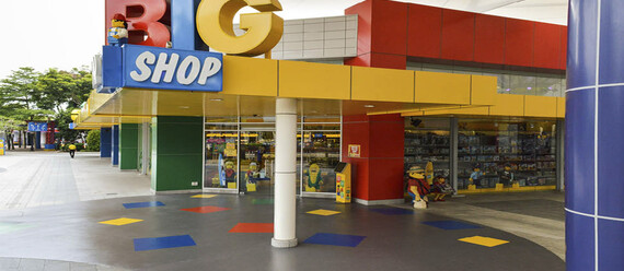 Детский развлекательный парк «Legoland» - фото №3 - фото № 3