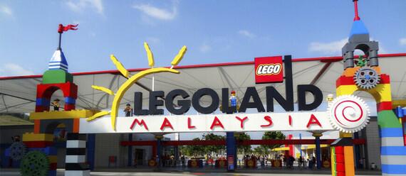 Детский развлекательный парк «Legoland» - фото №4 - фото № 4